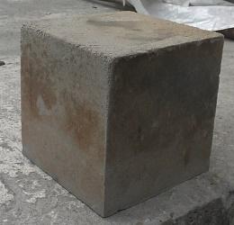Homokkő_ÉMI-szabvány-kocka_2012_260x250.jpg